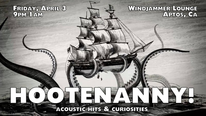 2015.04.03-Windjammer Lounge.jpg