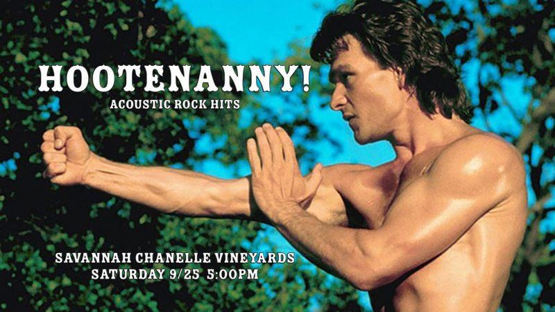 2021.09.25-Savannah-Chanelle-Winery